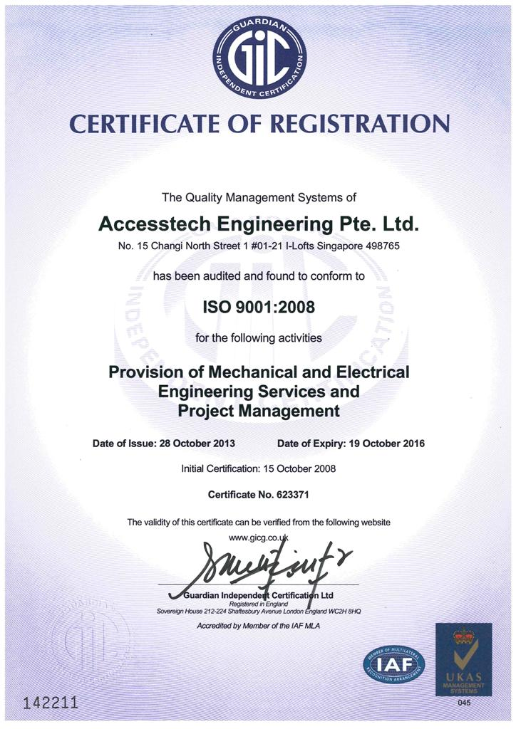 Accesstech Engineering Pte Ltd